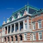 法務省法務総合研究所