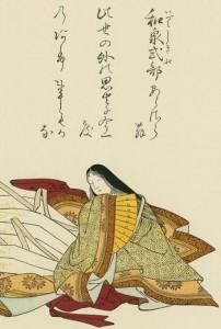 IzumiShikibu