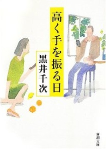 KuroiSenji2