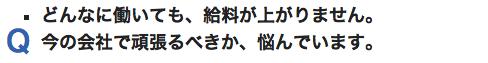 スクリーンショット 2014-01-05 17.47.02