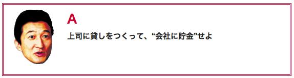 スクリーンショット 2014-01-05 17.46.23