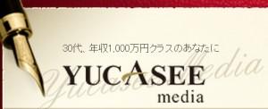 Yucasee