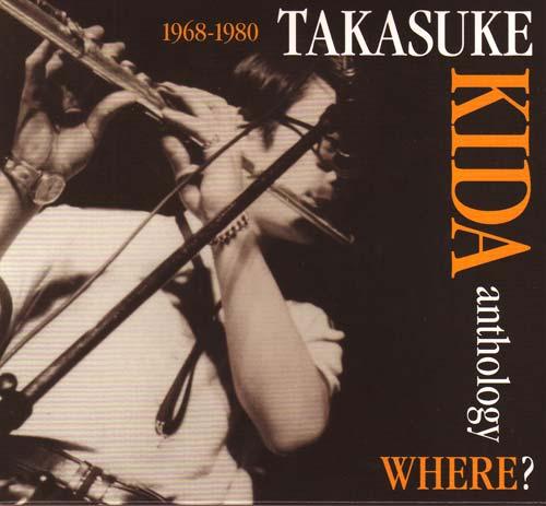 KidaTakasuke