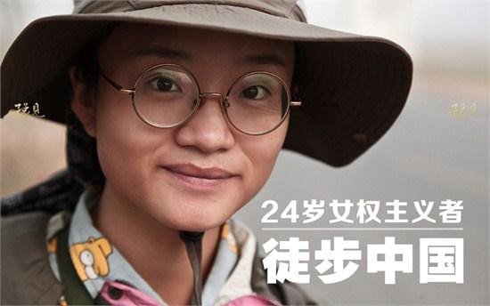 Xiao Meili