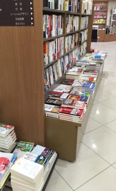 紀伊国屋武蔵小杉店2