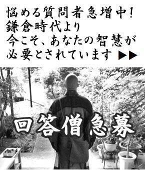 souryo_ad