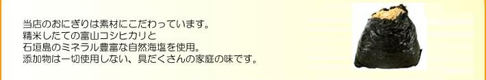 Kojimakometen2