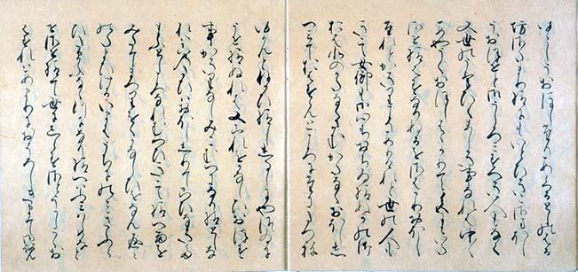 GenjiMonogatari01s023