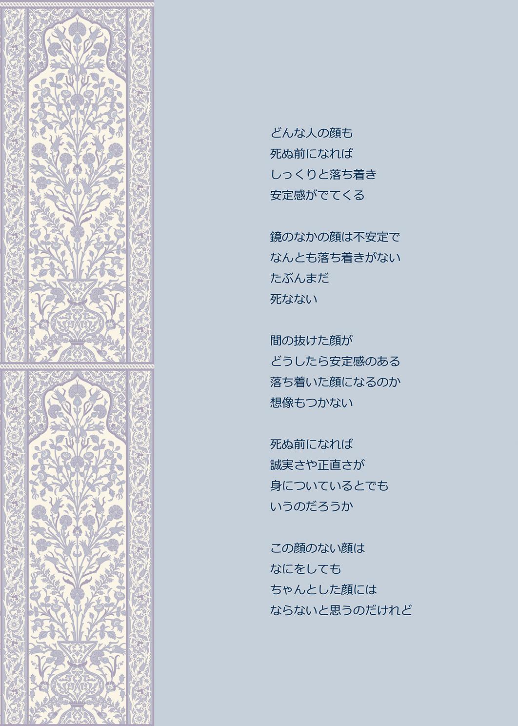 205薄藍